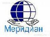 """Туристско-краеведческая направленность: """"Градоведение"""""""